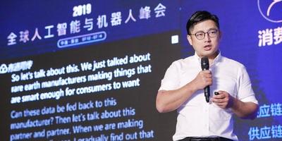 赋能智慧零售生态链发展 苏宁引领AI+零售浪潮