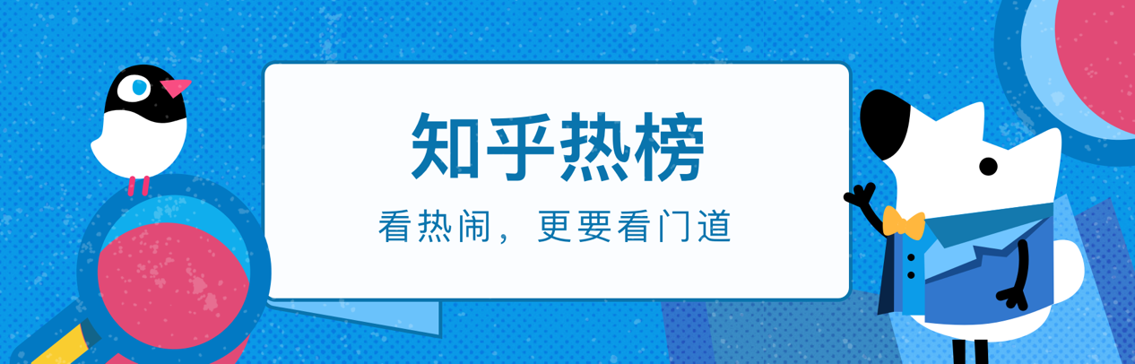 ../Library/Containers/com.tencent.WeWorkMac/Data/Library/Application%20Support/WXWork/Data/1688853526943480/Cache/Image/2019-07/微博(1)(1).png