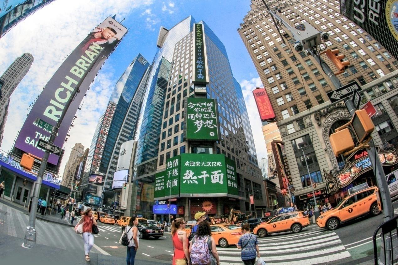 Today-纽约时代广场-1.jpg