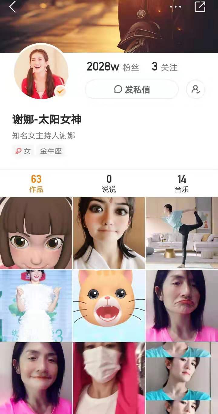 ../../Library/Containers/com.tencent.xinWeChat/Data/Library/Application%20Support/com.tencent.xinWeChat/2.0b4.0.9/be71bf3eb0b092b2ba41f8f6f1d0a1df/Message/MessageTemp/9e20f478899dc29eb19741386f9343c8/Image/15121565404807_.pic.jpg