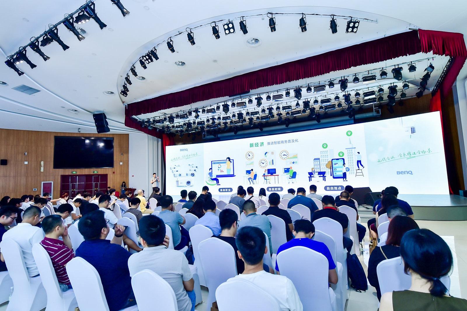 无线会议?全系推进全场景 明基BenQ在京发布T系列智能商务投影新品