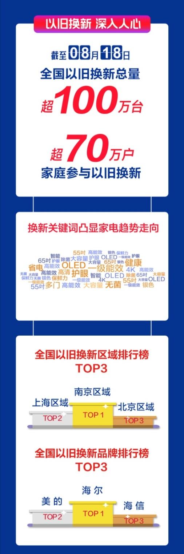 C:\Users\14051171\AppData\Local\Temp\WeChat Files\1488fef19b817a9c95b1790bb0ff3b0.jpg