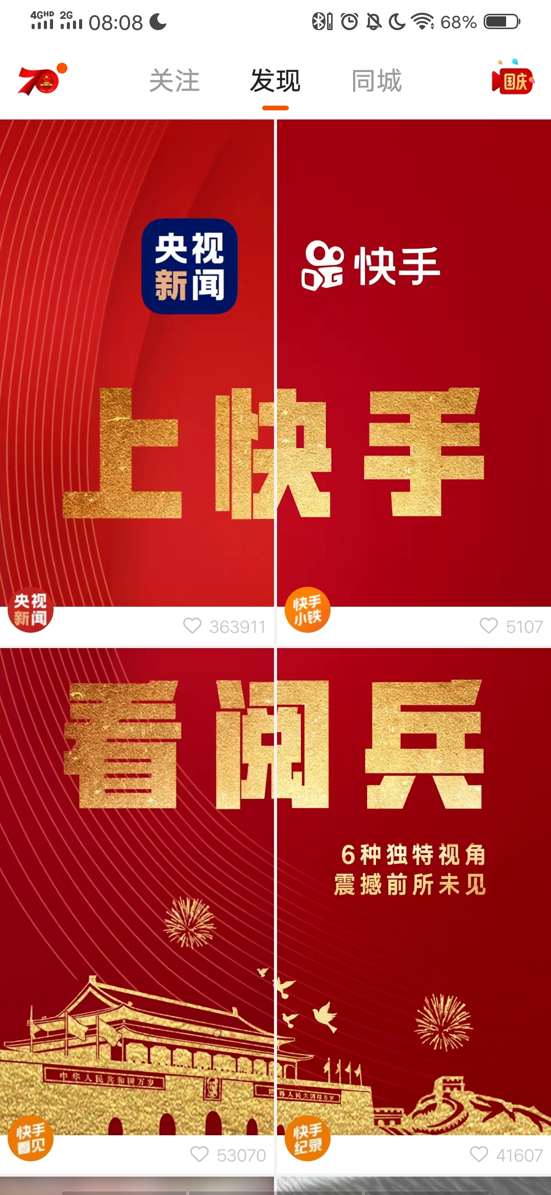 /Users/wangxuelian/Library/Containers/com.tencent.WeWorkMac/Data/Library/Application Support/WXWork/Data/1688854044307781/Cache/Image/2019-10/2073bf8bac6179e7e8aa5c96e176467e(1).jpg