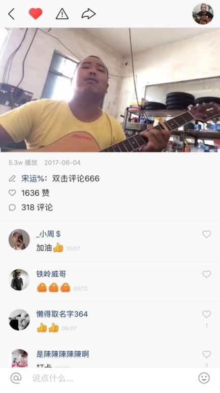 C:\Users\Liu\AppData\Local\Temp\WeChat Files\dc8d452dbfe24359a84de66bf53aaae.jpg
