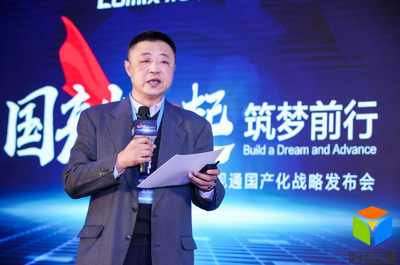 E:\桌面\天津麒麟信息技术有限公司副总经理朱敬东.jpg