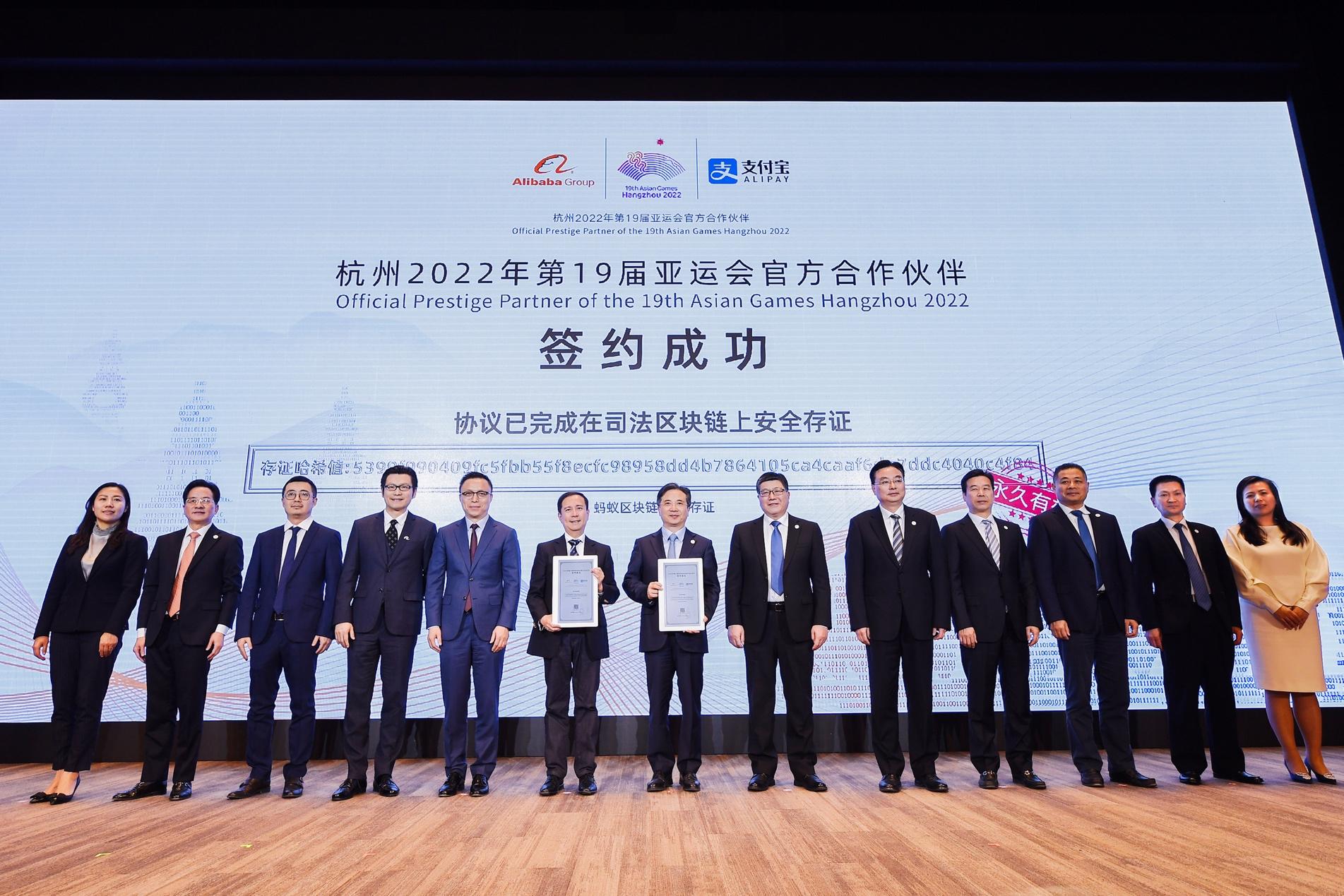 """第一届""""云上亚运""""来了,阿里巴巴成为2022杭州亚运会官方合作伙伴"""