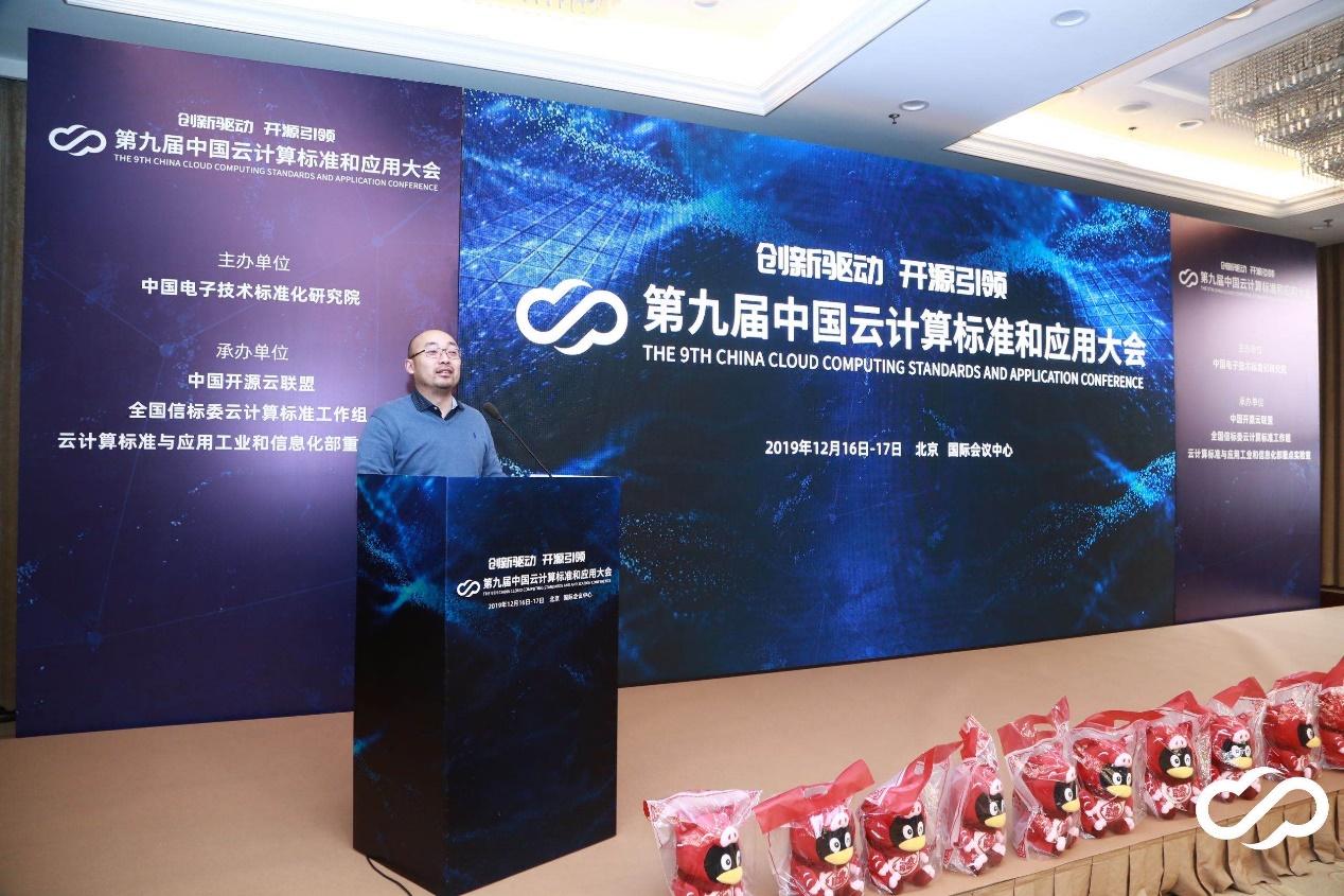 """腾讯云TStack获""""下一代云计算技术创新奖"""",助力云生态信息创新发展"""