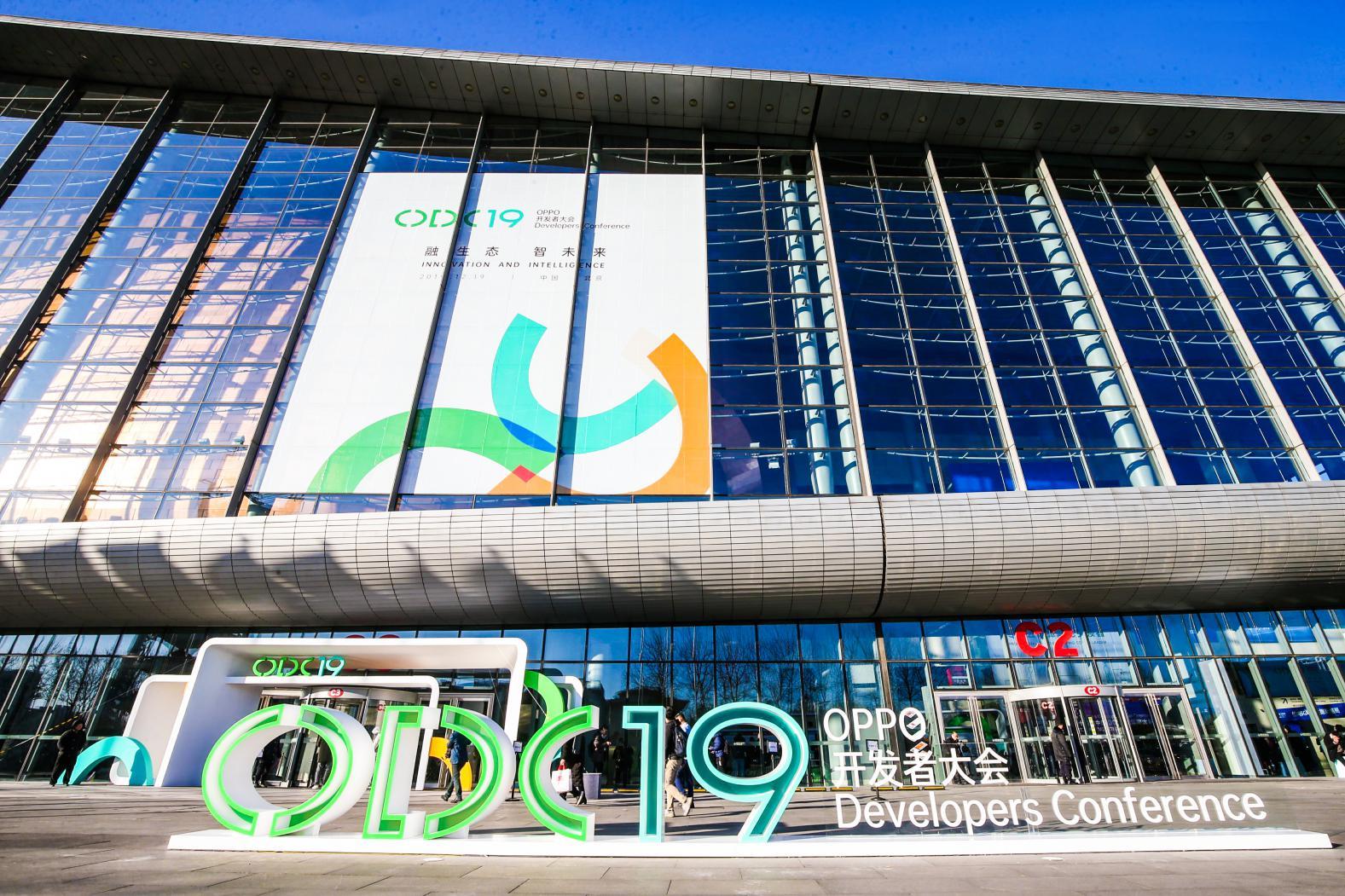 OPPO宣布三大举措 与开发者及合作伙伴共建智能服务新生态