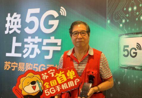 盘点2019年5G关键词:5G商用、终端布局、体验革命