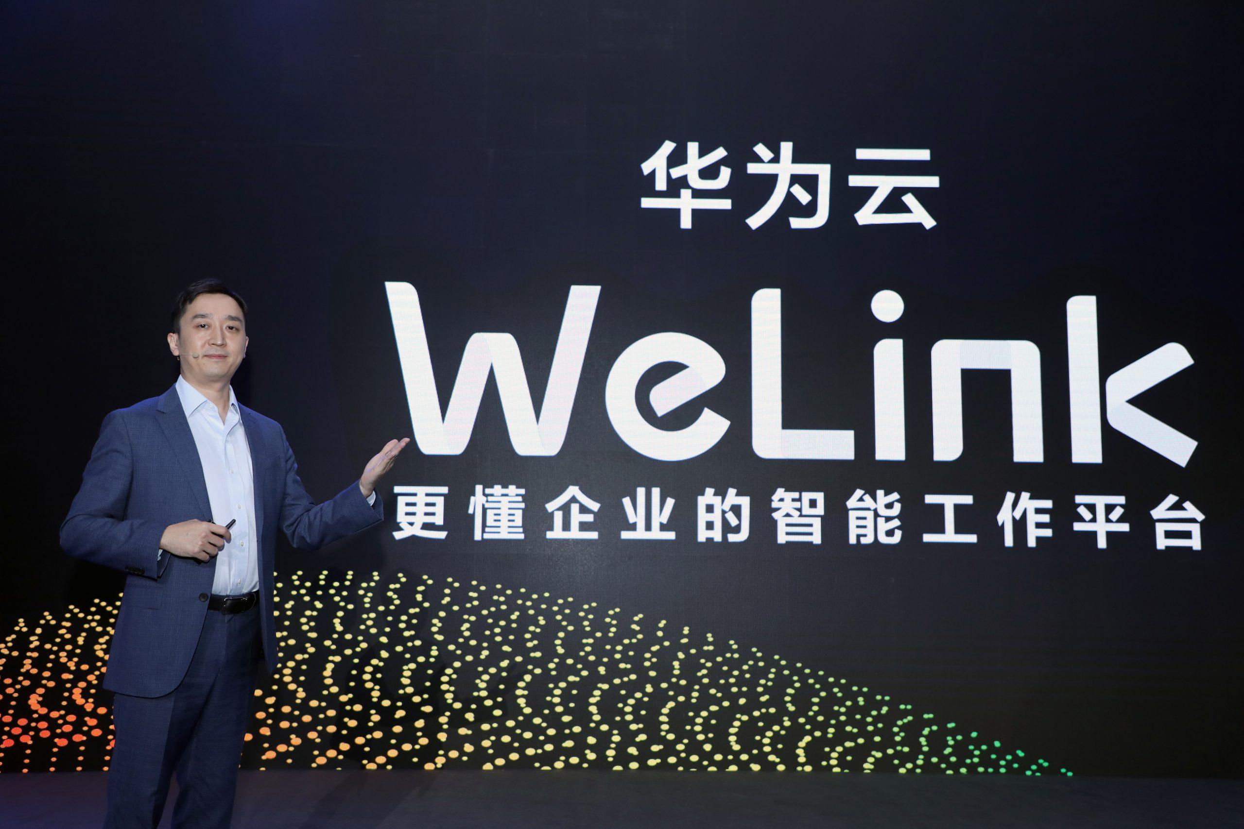 华为云WeLink正式发布,19万华为人都在使用的智能工作平台