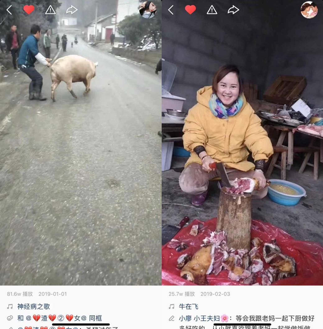 一群羊走在街道上 描述已自动生成