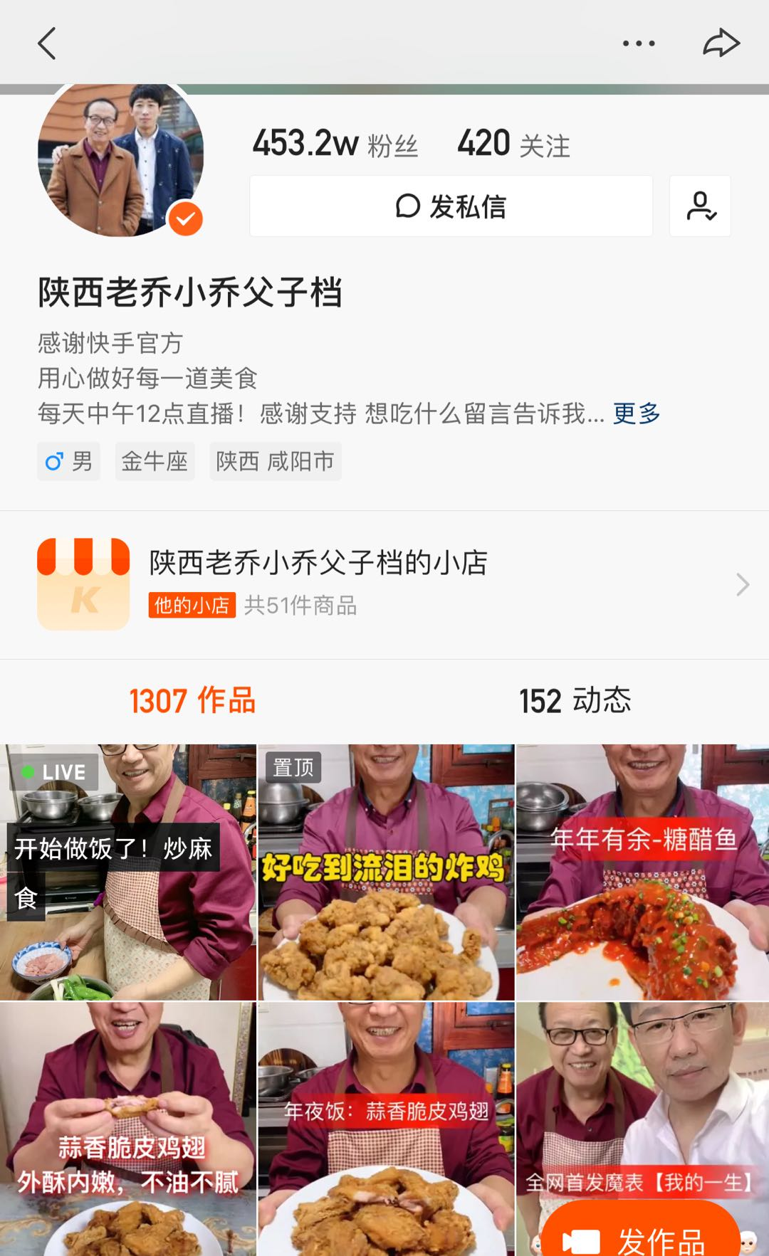 ../../Library/Containers/com.tencent.xinWeChat/Data/Library/Application%20Support/com.tencent.xinWeChat/2.0b4.0.9/be71bf3eb0b092b2ba41f8f6f1d0a1df/Message/MessageTemp/9e20f478899dc29eb19741386f9343c8/Image/18121579520417_.pic.jpg