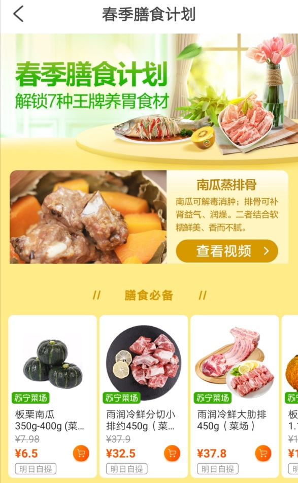C:\Users\17071552\AppData\Local\Temp\WeChat Files\715e667c0021ec991983385206b76a7.jpg