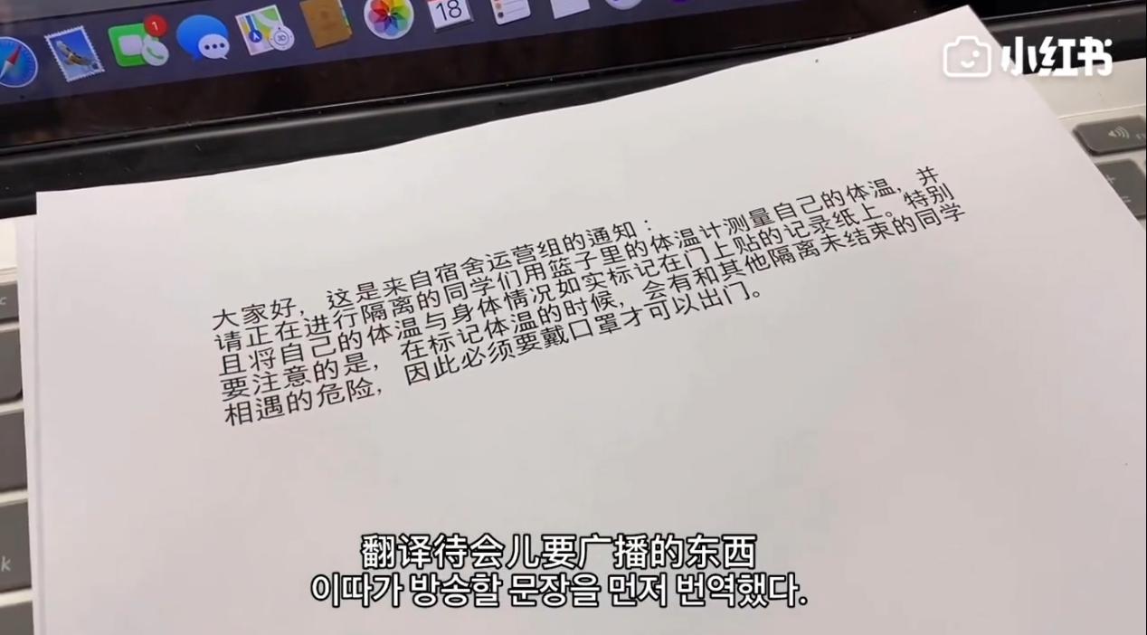 """被韩国高校""""双标""""隔离 中国留学生称""""很安心"""""""