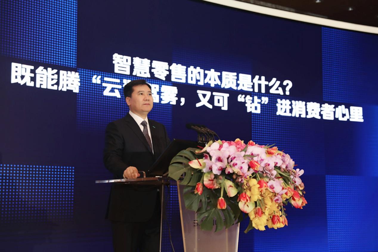"""加码智能制造拥抱""""新基建"""",苏宁C2M打造工业互联网新支点"""