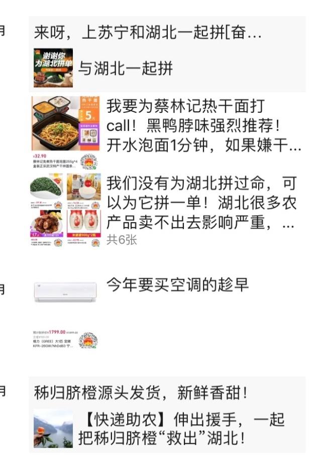 C:\Users\17071523\AppData\Local\Temp\WeChat Files\dc83791dbbd1428cc0ea284d1d05b48.jpg