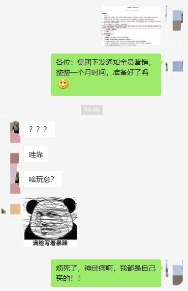 C:\Users\17071523\AppData\Local\Temp\WeChat Files\cd92255656558781fe8c09e3459a876.jpg