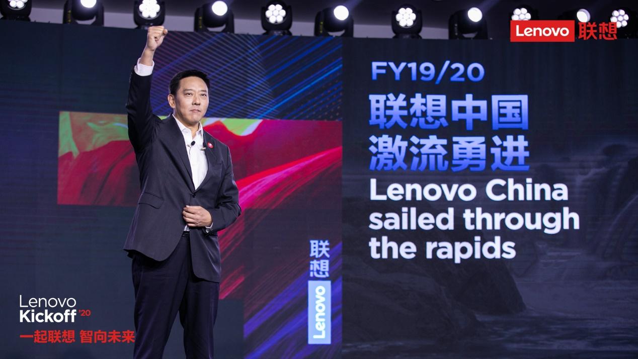 联想中国加速转型表现亮眼 非PC业务前三季营收同比增50%