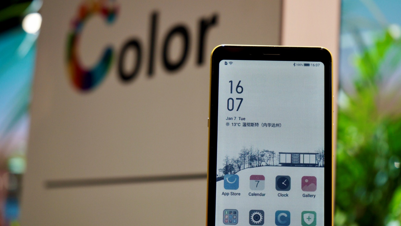 全球首款彩墨屏手机来了!海信23日正式发布