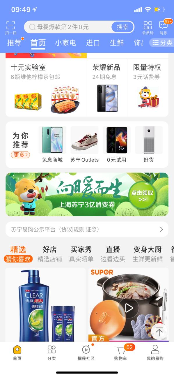 C:\Users\18075926\AppData\Local\Temp\WeChat Files\33dff37fbb66f76fc60776efdd7ddfe.png