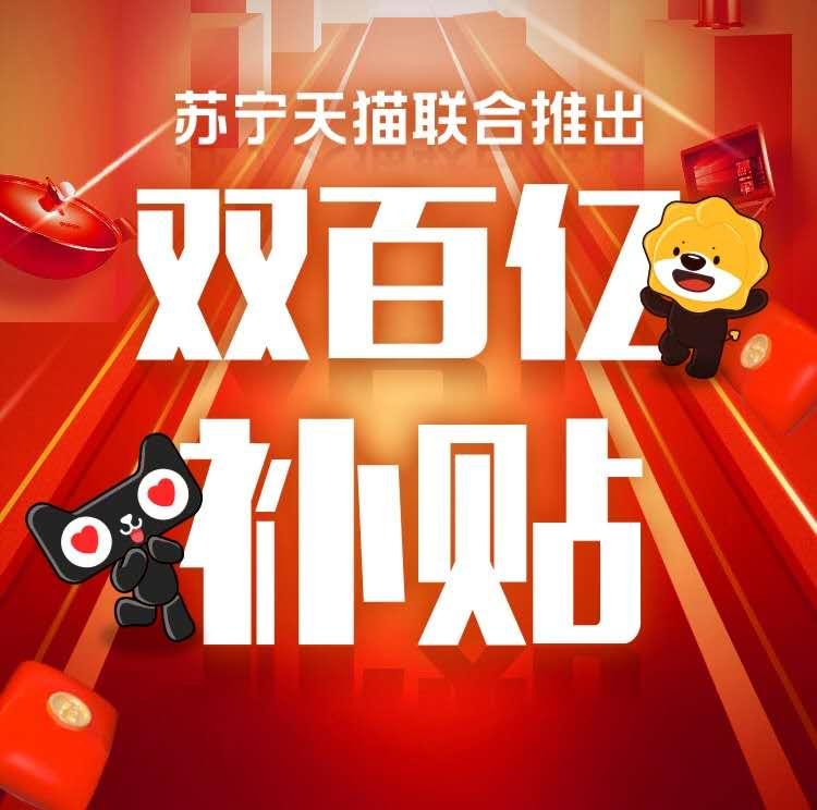 C:\Users\14051171\AppData\Local\Temp\WeChat Files\1afc6cecd12c4011e5473c72cdb7072.jpg