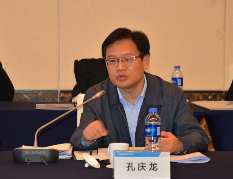 南京市政府采购推首购首用 本地中小企业供应商入驻苏宁享三免