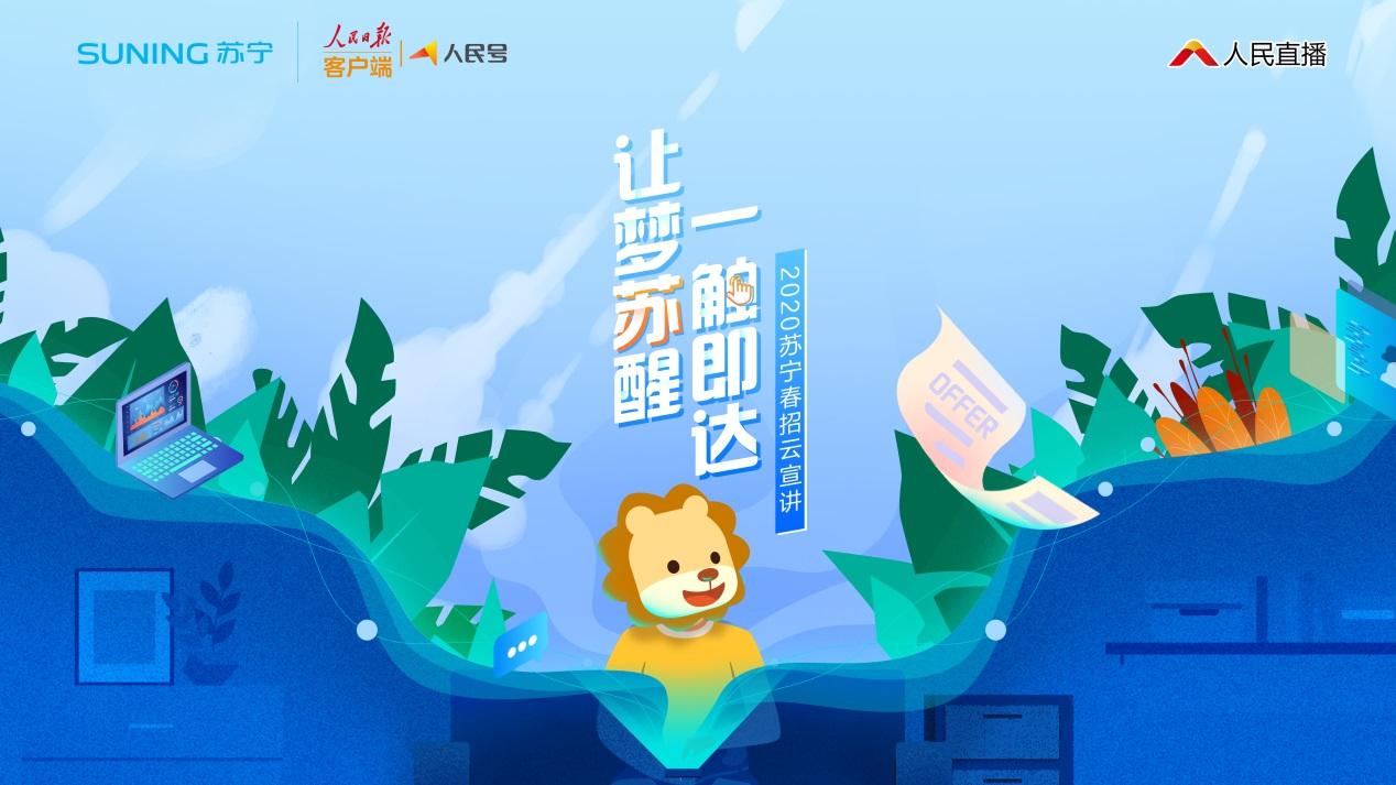 C:\Users\18071899\Desktop\苏宁豆芽图片20200505113852701.jpg