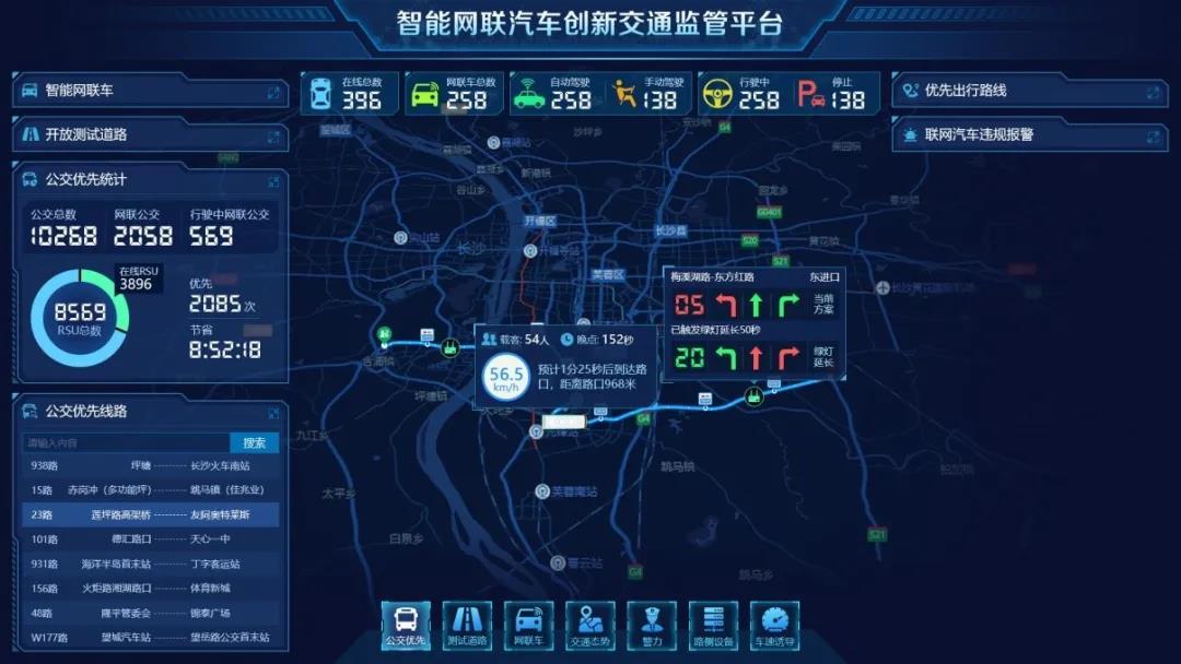 C:\Users\zhuyanli1\Desktop\微信图片_20200509131920.jpg