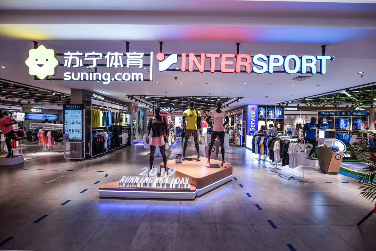 苏宁体育INTERSPORT联合打造的首家全场景智慧门店