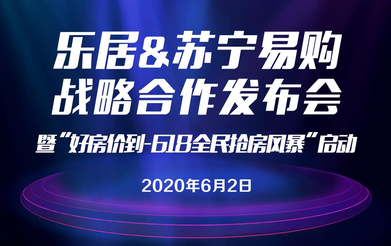 苏宁豆芽图片20200602150608751