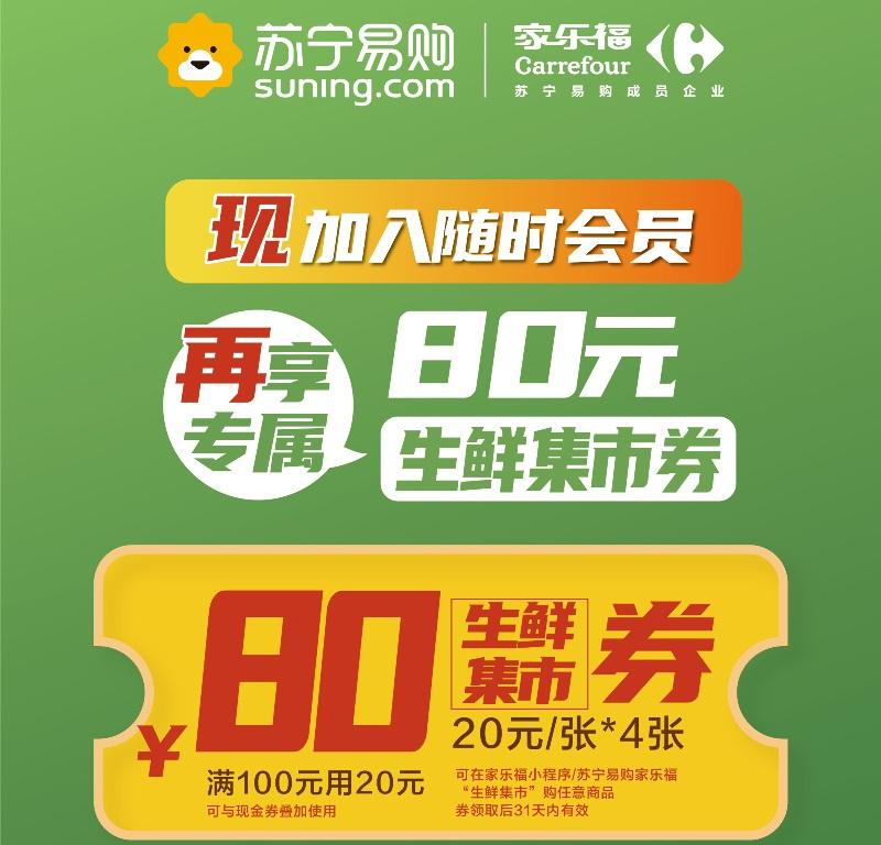 苏宁豆芽图片20200612195837190