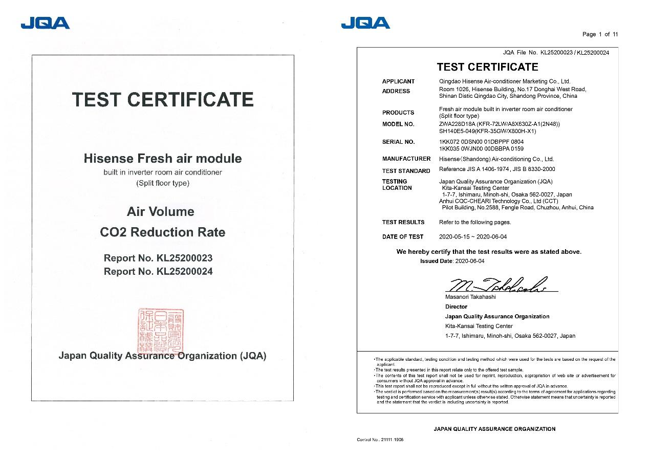 海信空调获全球首家JQA新风认证