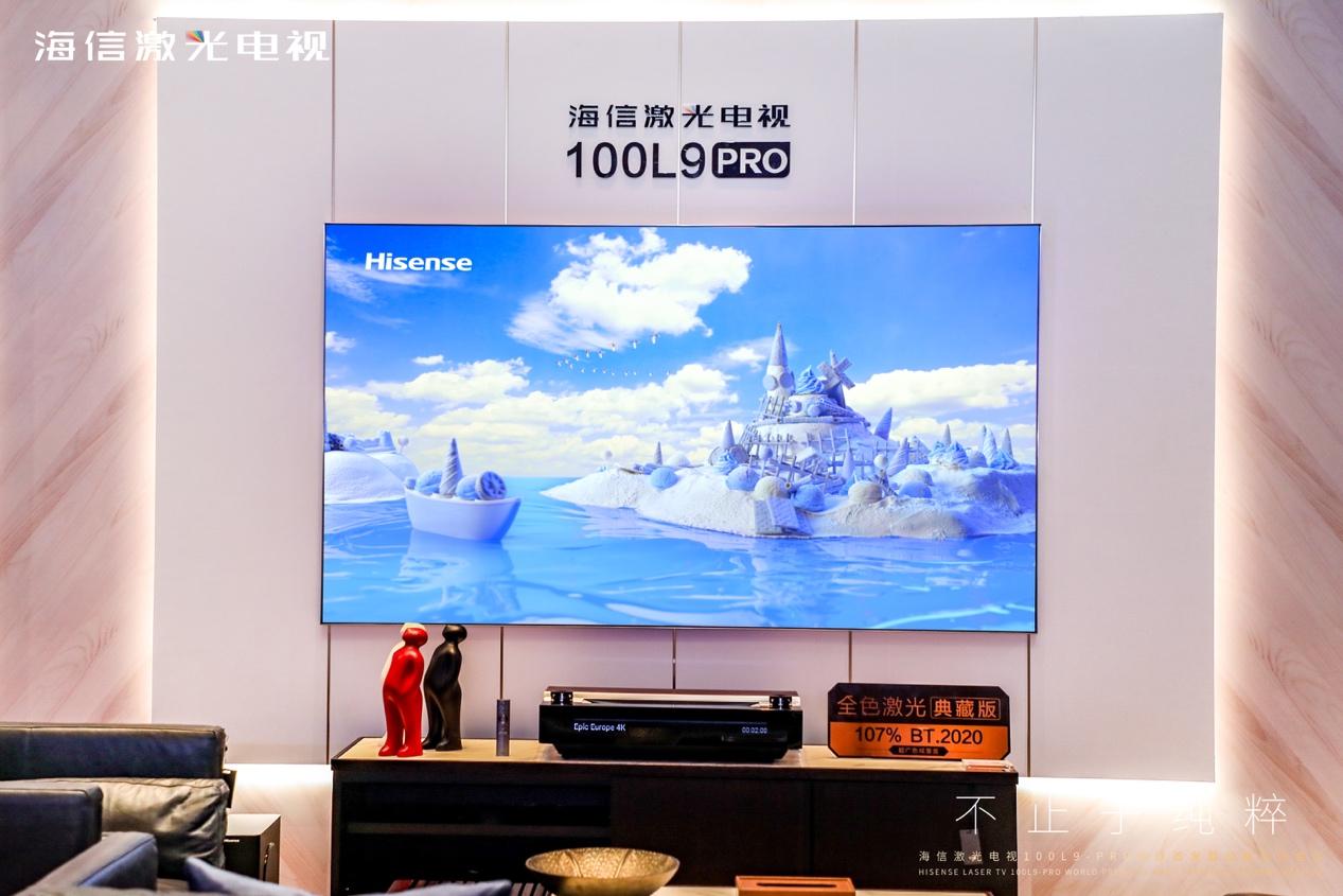 一款10万元级海信激光电视 竟被金靖在直播带货中卖出-视听圈