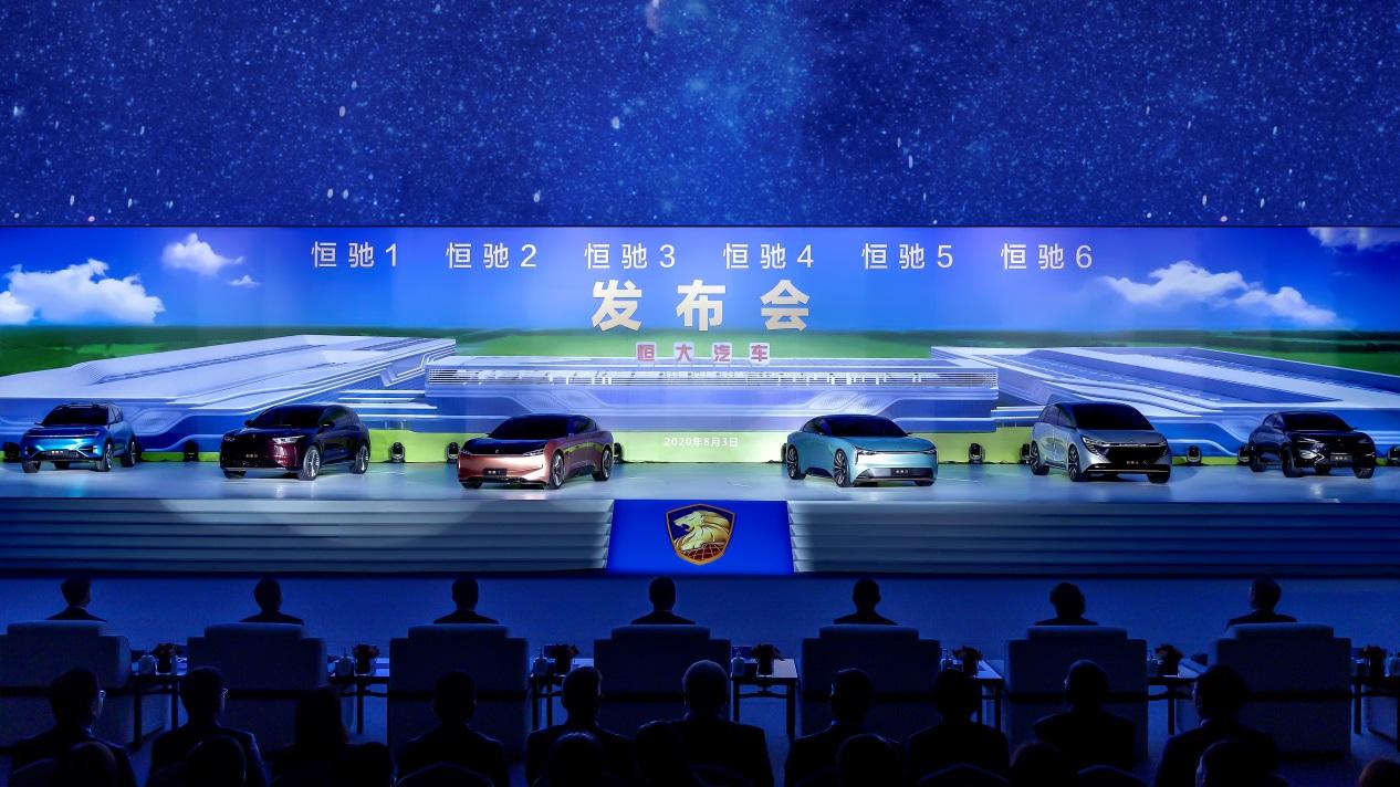 C:\Users\012604121\Desktop\1\恒驰首期6款车全球发布.jpg