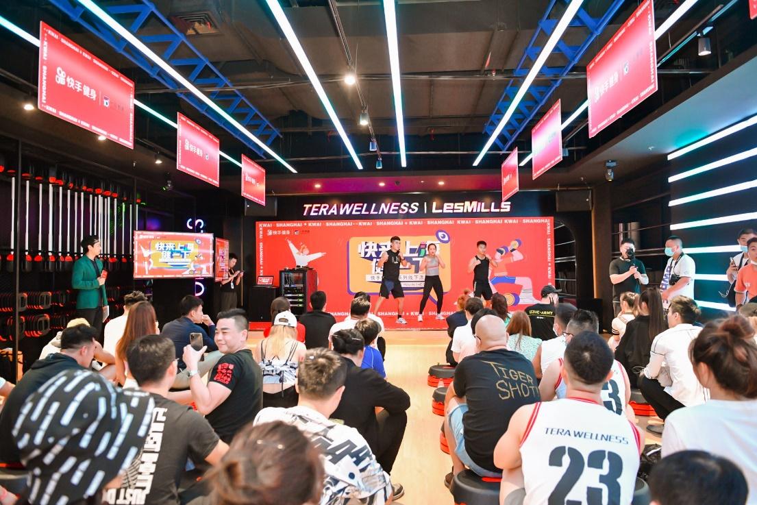 快手携手一兆韦德发起运动健身行业创作者大会,投入超百亿流量扶持优质健身创作者