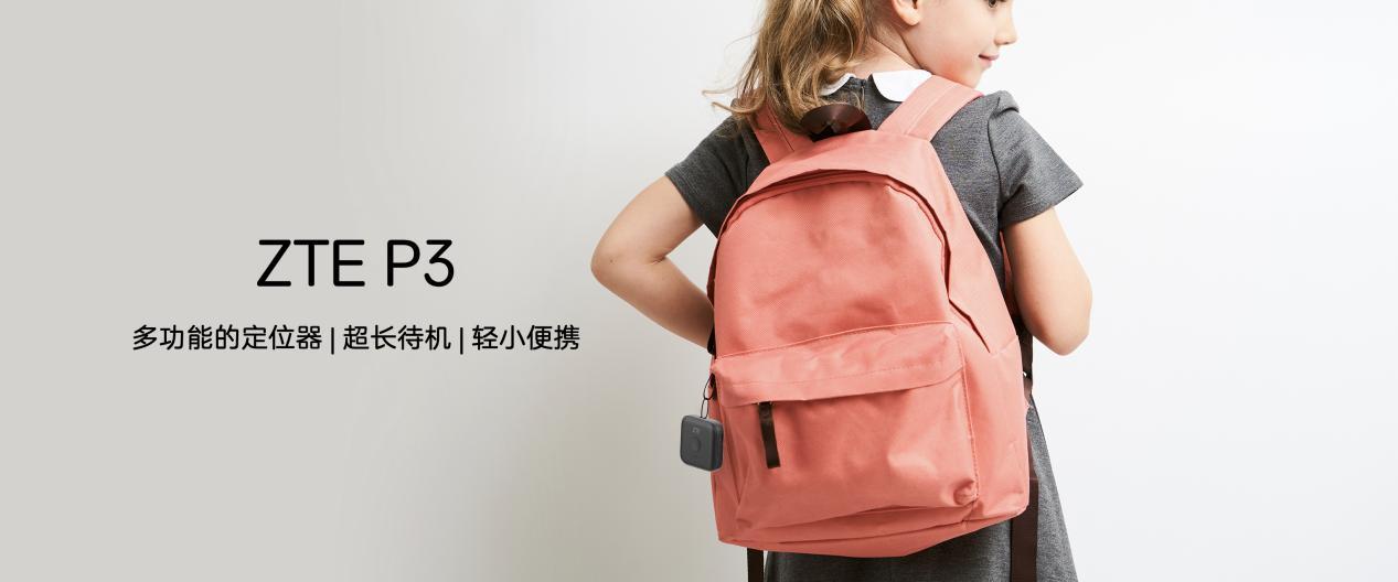 S30系列发布会0323-13.142