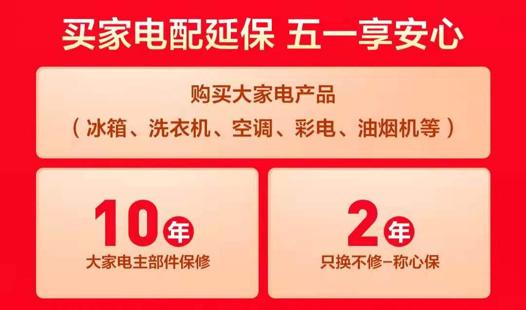 C:\Users\20016494\AppData\Local\Temp\WeChat Files\73513d55fec9dc4dfc891dd8e8714bb.jpg