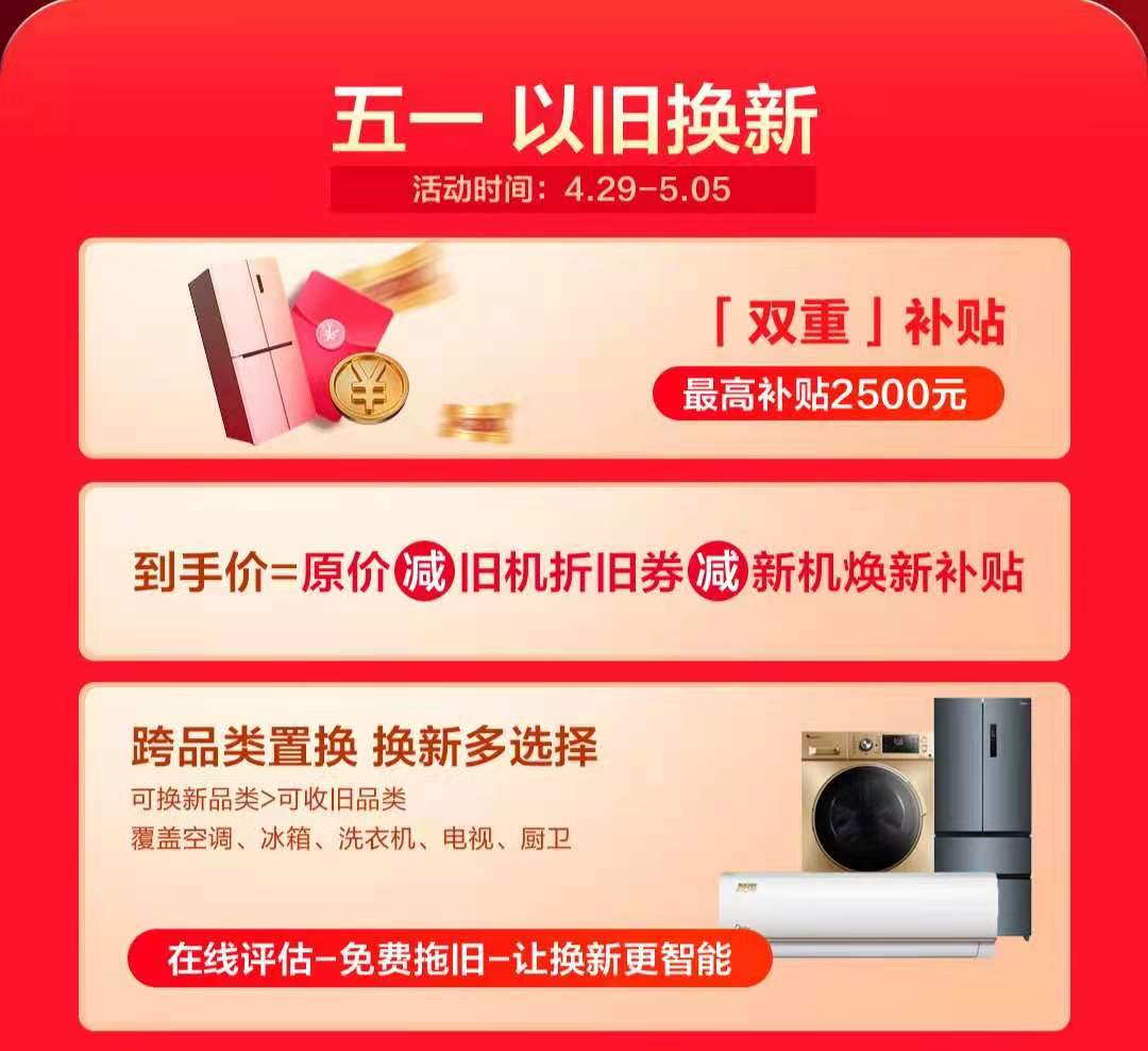 C:\Users\20016494\AppData\Local\Temp\WeChat Files\e9270d234a8c38921b219287646e3a1.jpg