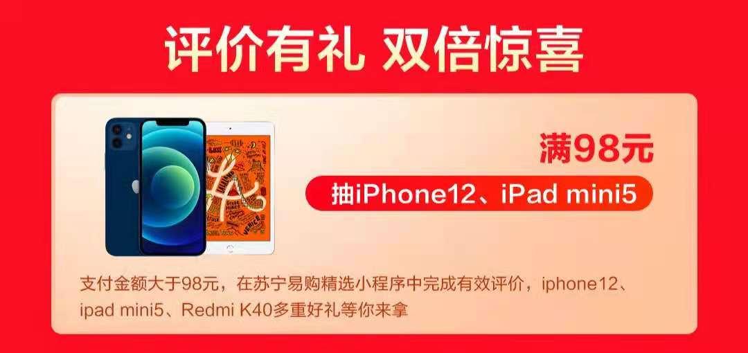 C:\Users\20016494\AppData\Local\Temp\WeChat Files\fe32d99cd21d4e250a04469f2513882.jpg