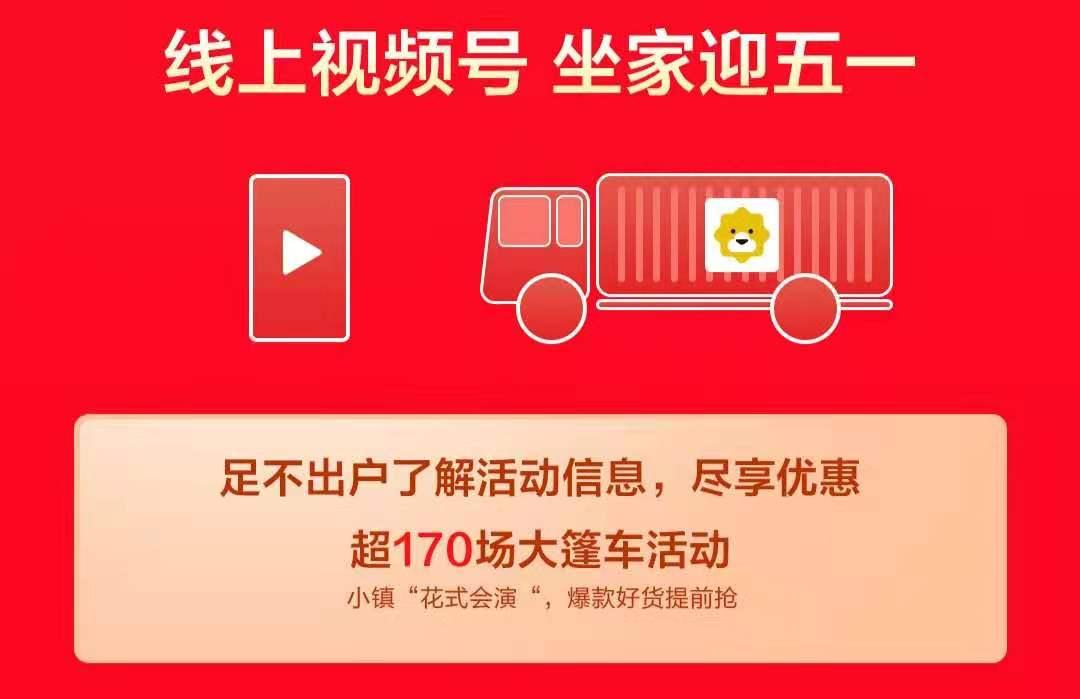 C:\Users\20016494\AppData\Local\Temp\WeChat Files\447cdddd1c411075d62c20248462bf9.jpg