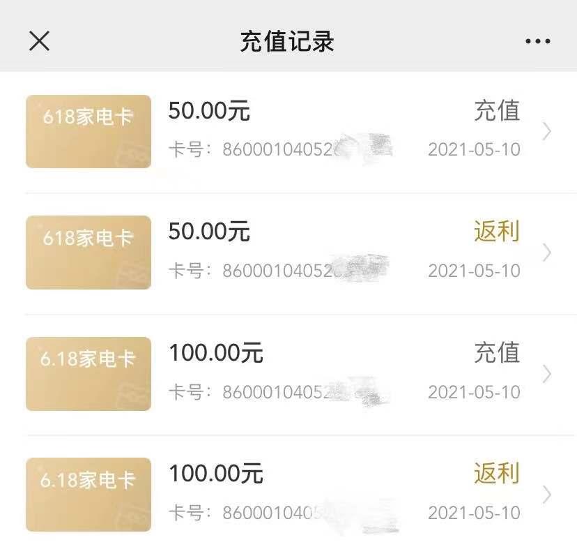 C:\Users\19048261\AppData\Local\Temp\WeChat Files\7703f3fcc64c994b508b15b2bf260d9.jpg