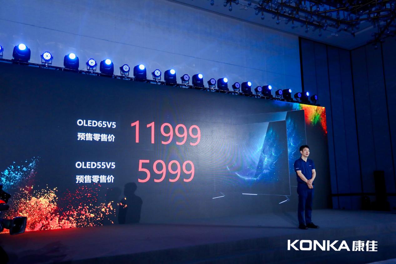 国内彩电单价全面拉升 康佳率先发起OLED电视普及战