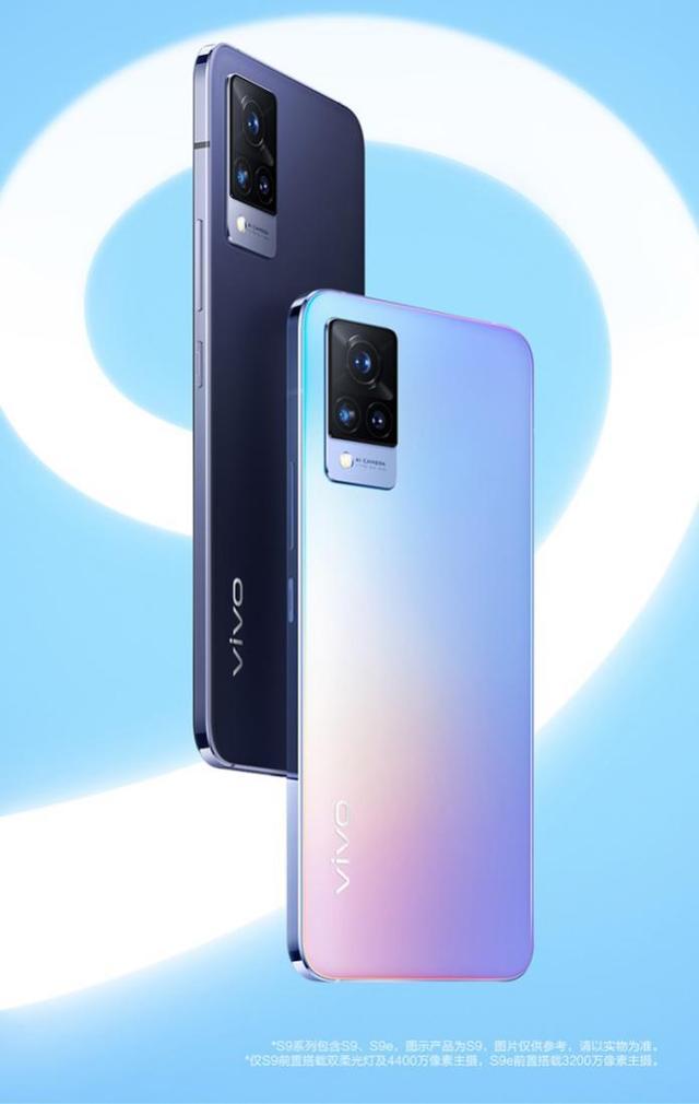几个不同颜色的手机  描述已自动生成