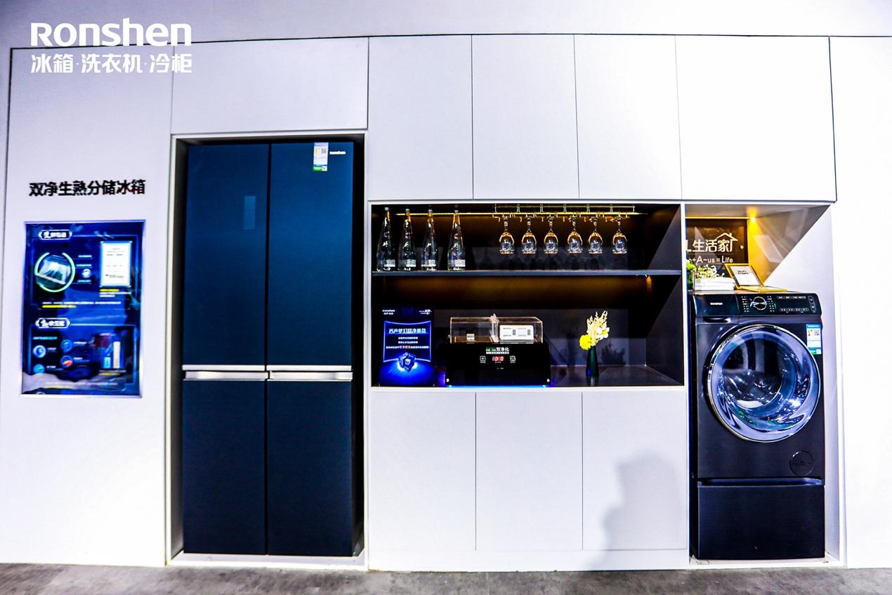 容声生熟分储冰箱:全球首台抑制亚硝胺生成的健康冰箱