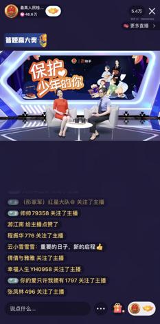 /Users/yoge/Desktop/直播.png直播