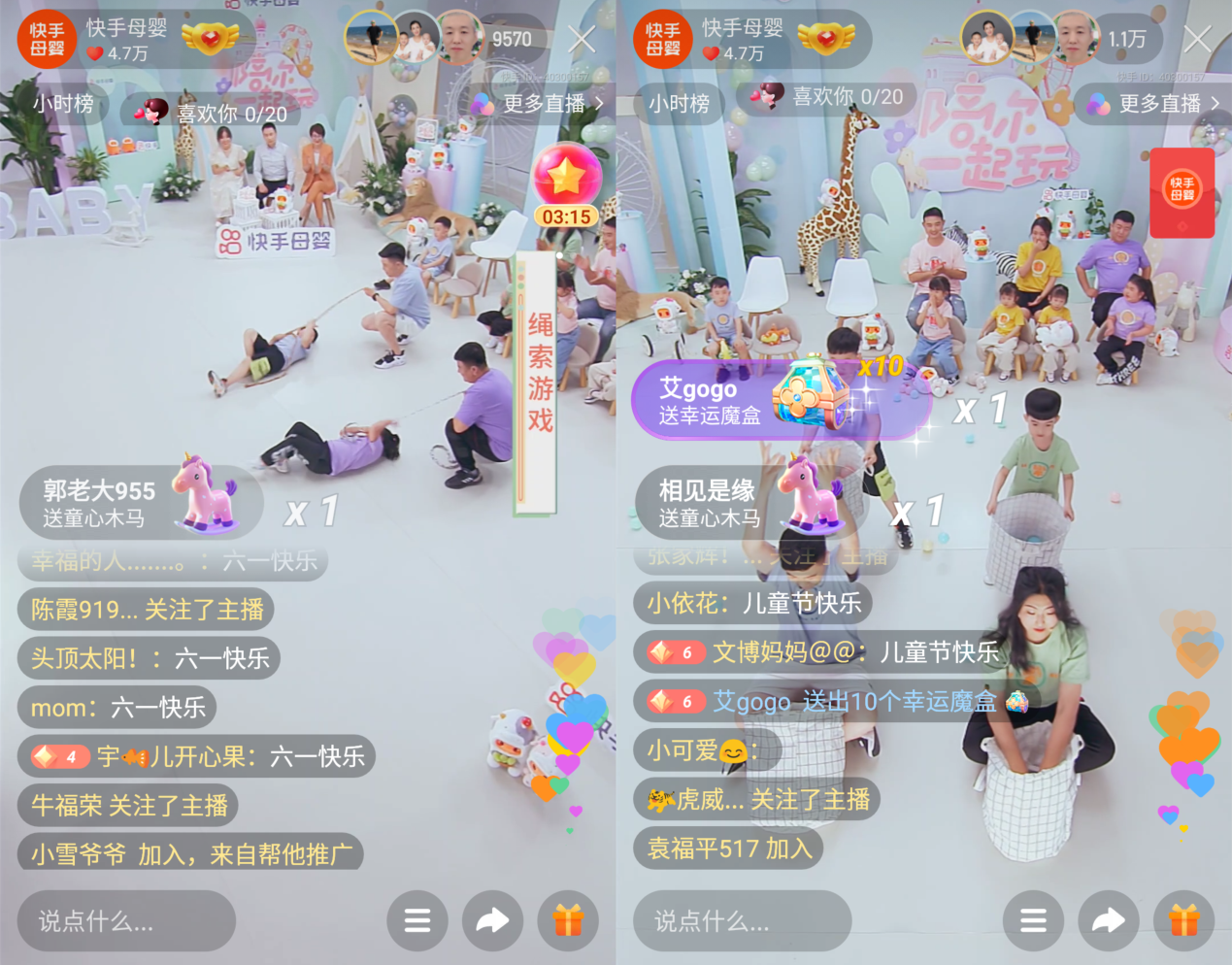 C:\Users\kyuu\Pictures\Screenshot_20210601-183259_副本.png