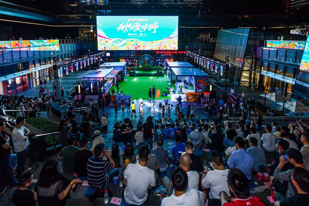 欧洲杯嘉年华上海开嗨,海信电视携手支付宝打造球迷狂欢盛宴