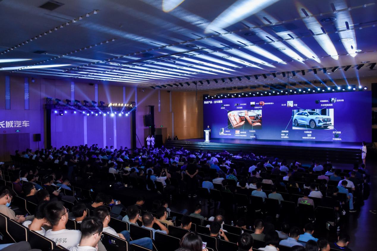 合聚变 智领行 长城汽车第8届科技节智能化技术论坛成功举办