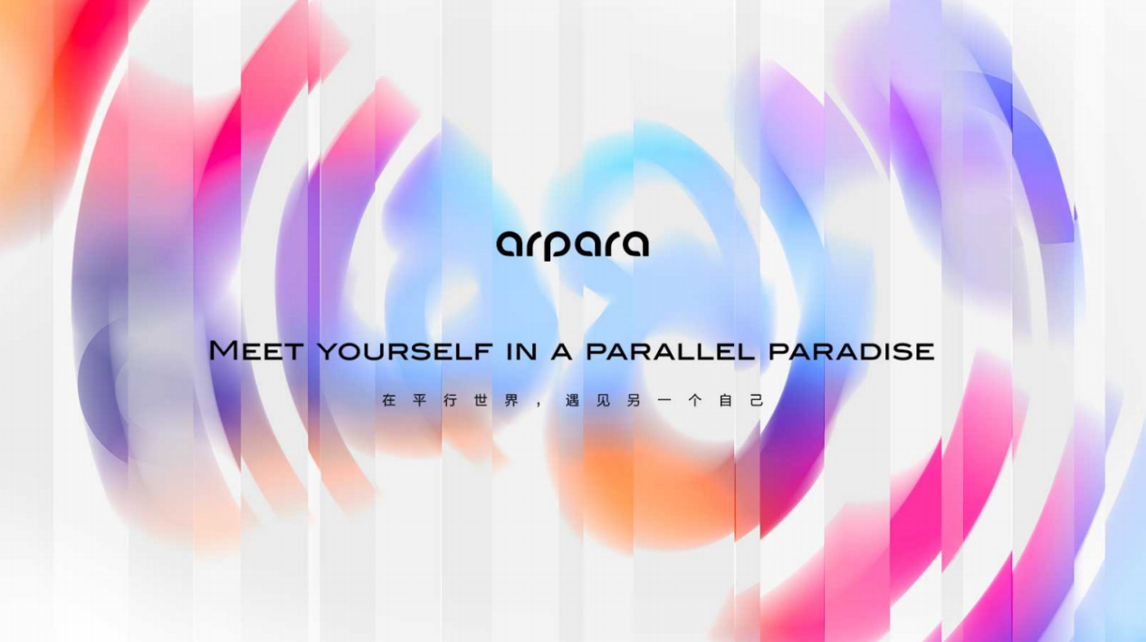 arpara召开媒体品鉴会,全新5K VR设备arpara VR公开亮相