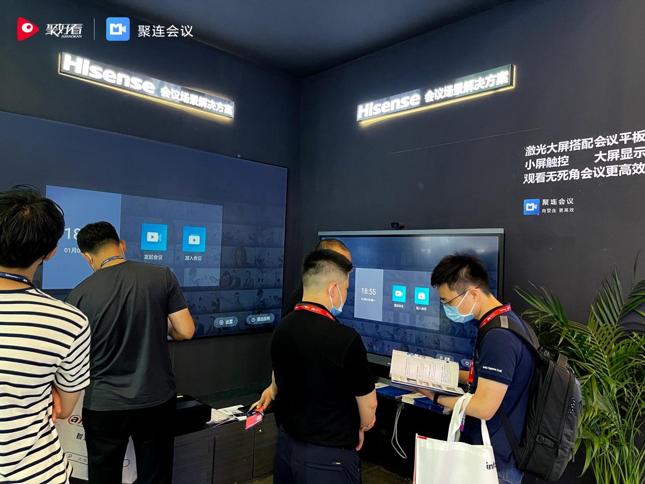 首创大屏虚拟会议 聚连会议亮相infocomm2021